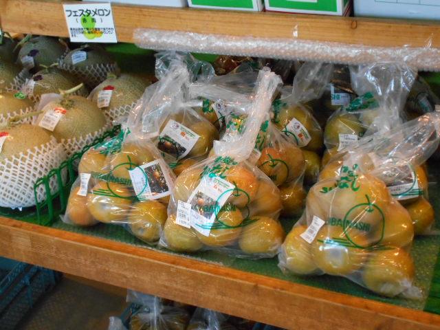 梨の販売が今年も始まりました!